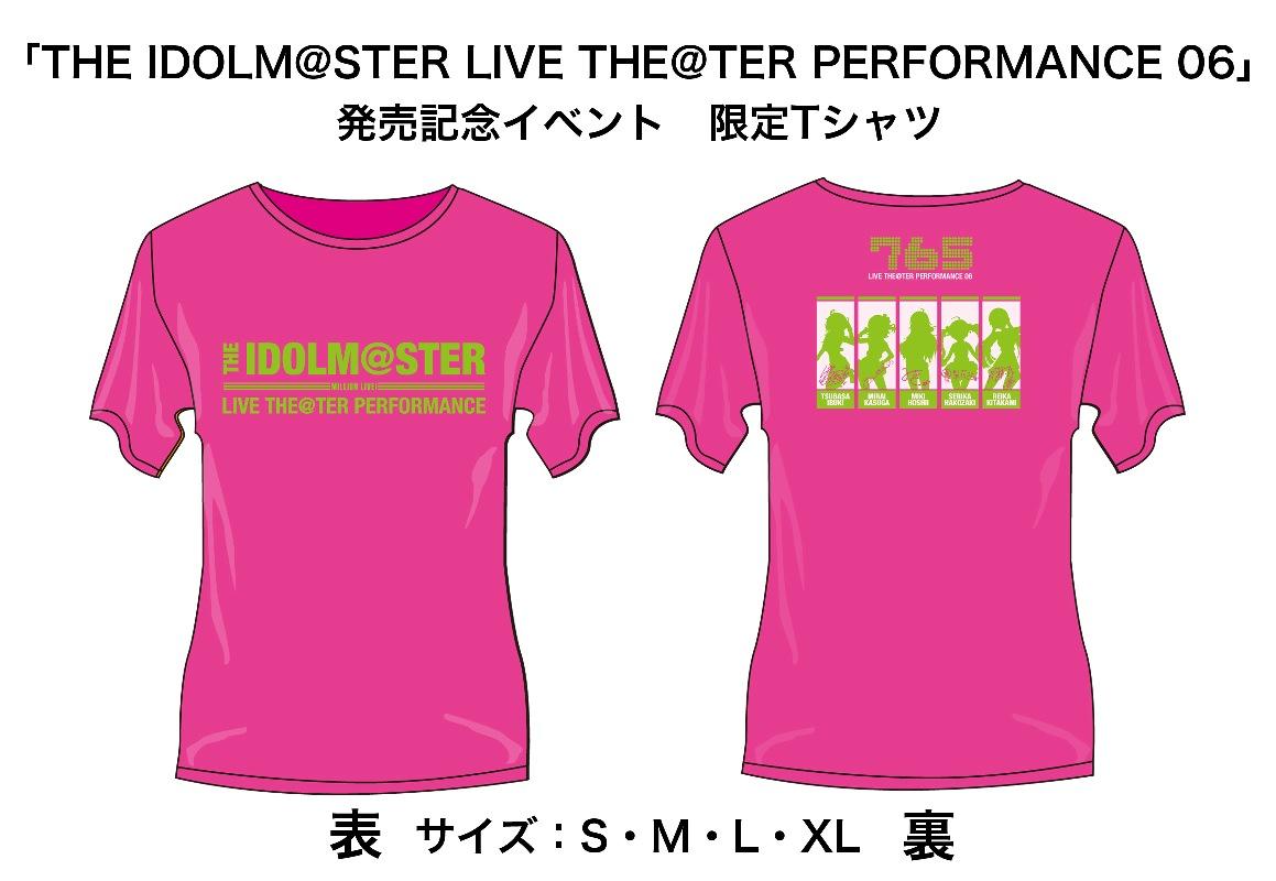 Tシャツ_TP06
