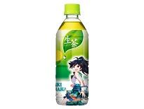 ペットボトル合成_ひびきv3