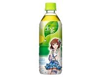 ペットボトル合成_ゆきほv3