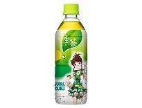 ペットボトル合成_りつこv3