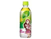ペットボトル合成_いおりv3