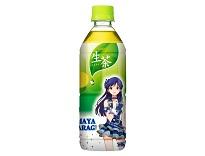ペットボトル合成_ちはやv3