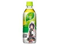 ペットボトル合成_まことv3