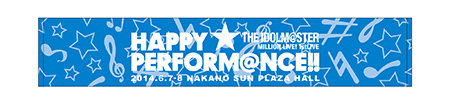 THE IDOLM@STER MILLION LIVE! 1stLIVE HAPPY☆PERFORM@NCE!!公式タオル(青)