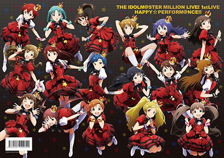 Imas_ML1st_cover_0512.indd