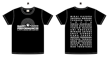 THE IDOLM@STER MILLION LIVE! 1stLIVE HAPPY☆PERFORM@NCE!!公式Tシャツ(黒)