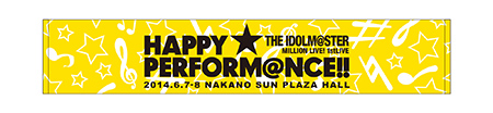THE IDOLM@STER MILLION LIVE! 1stLIVE HAPPY☆PERFORM@NCE!!公式タオル(黄)