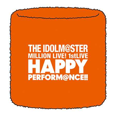 THE IDOLM@STER MILLION LIVE! 1stLIVE HAPPY☆PERFORM@NCE!!公式リストバンド