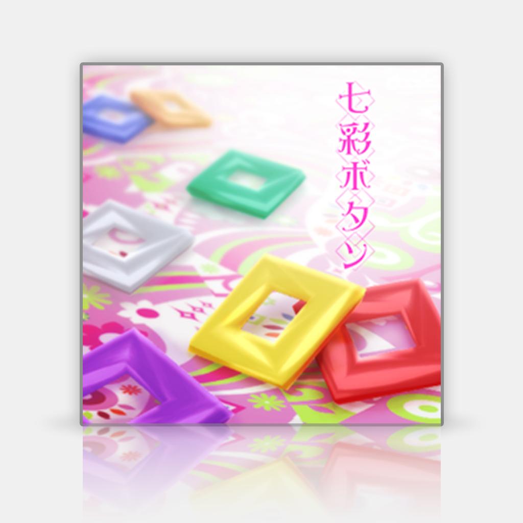 140729imasOFA#3-05-NanairoButton_icon