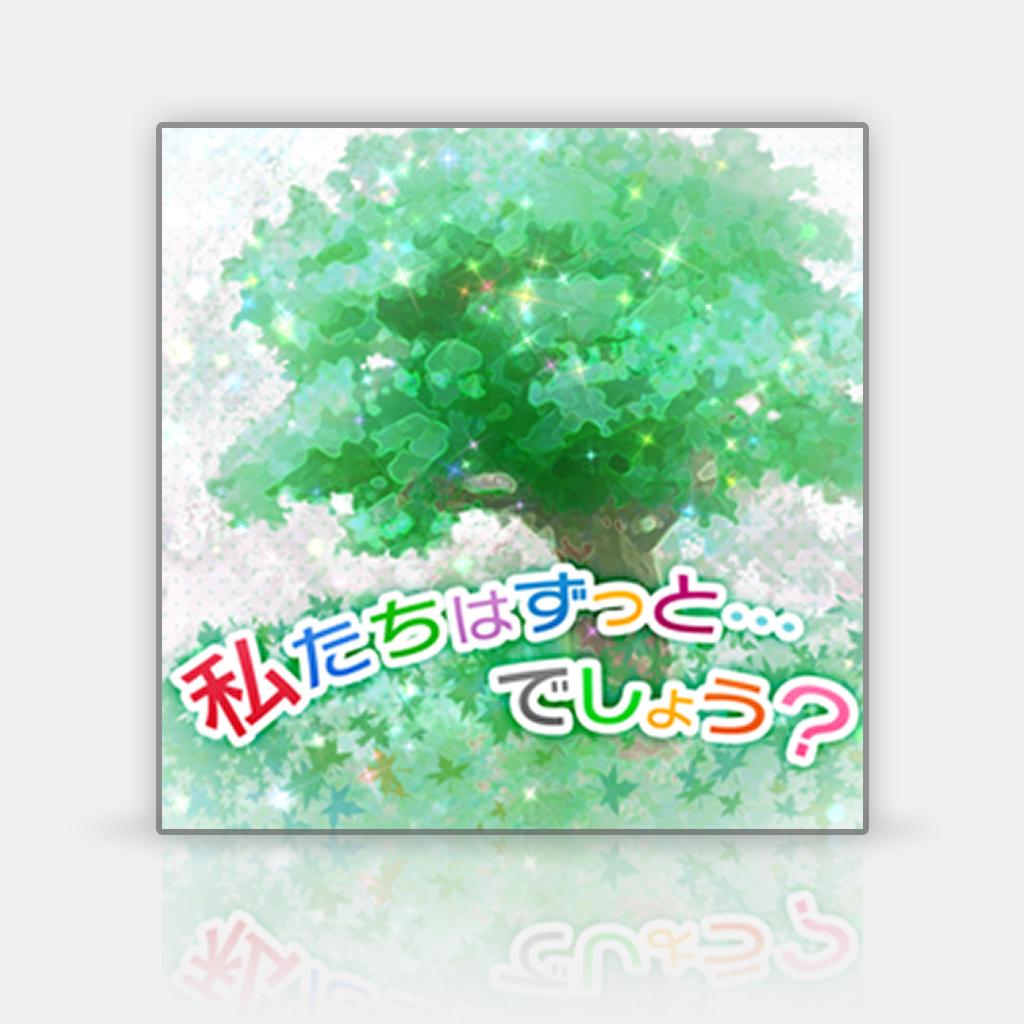 140826imasOFA#4-07-WatashitachiWaZuttoDeshou