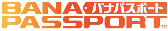 banapass_logo