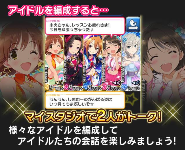 【キャンペーンNo.6】アイドルトーク_02