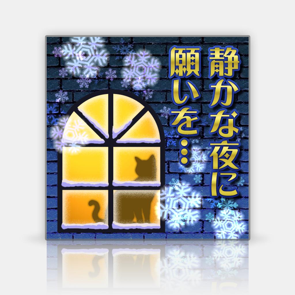 141125imasOFA#7-03-ShizukanayoruniNegaiwo_icon