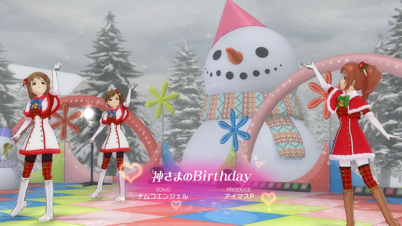 141125imasOFA#7-05-KamisamanoBirthday-02_screenshot_PS3