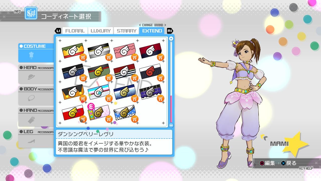 141225imasOFA#8-08-DancingBellyReverie-01_screenshot_PS3
