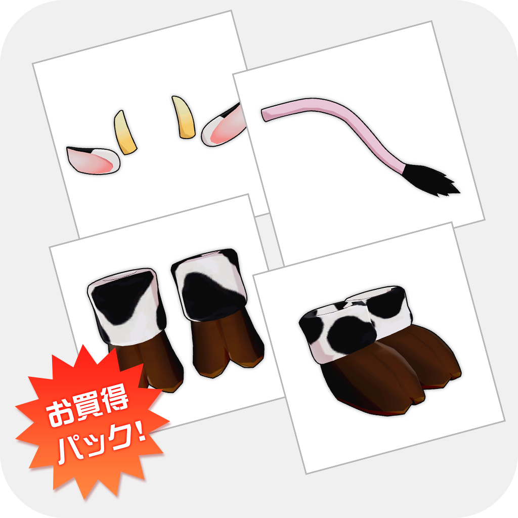 141225imasOFA#8-30-RepeatAccessoryPack#08_icon