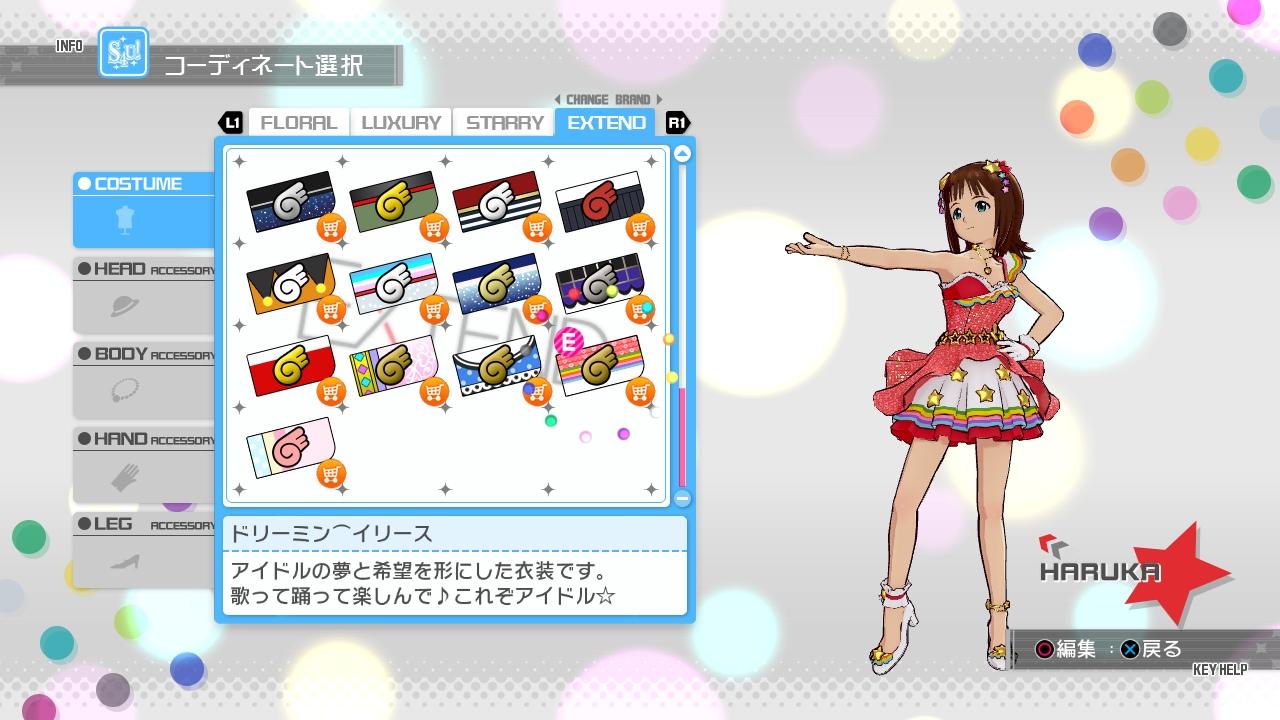 150129imasOFA#9-03-Dreamin'Iris-01_screenshot_PS3
