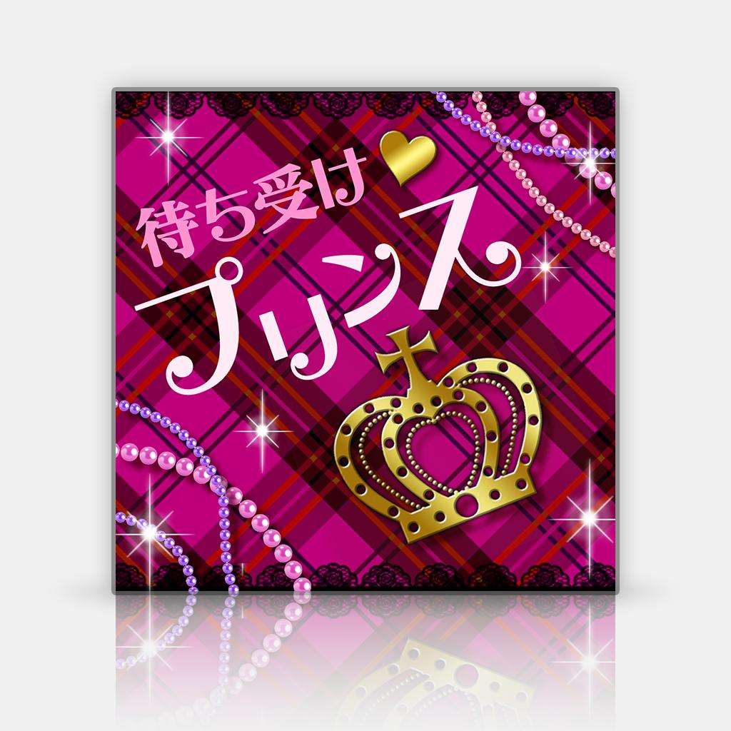 140729imasOFA#3-03-MachiukePrince_icon