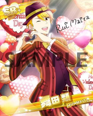 rui_sample