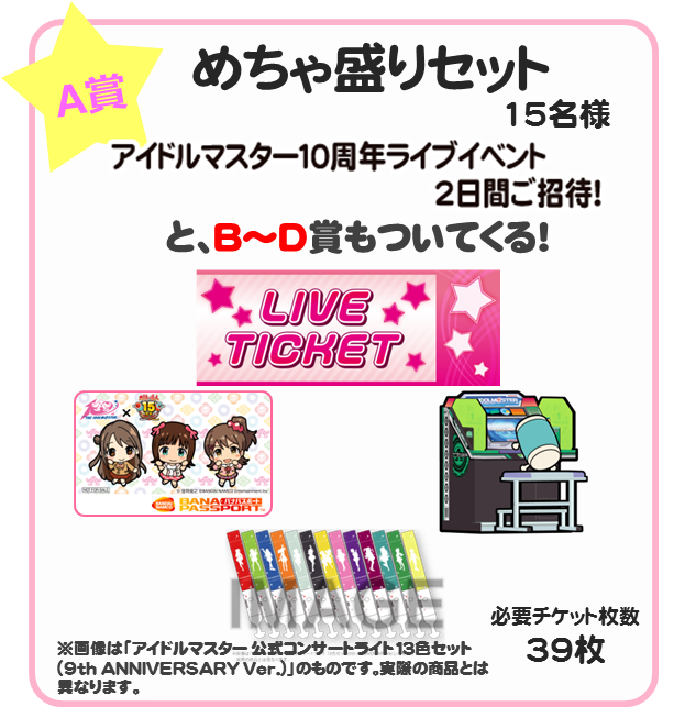 1.A賞修正版