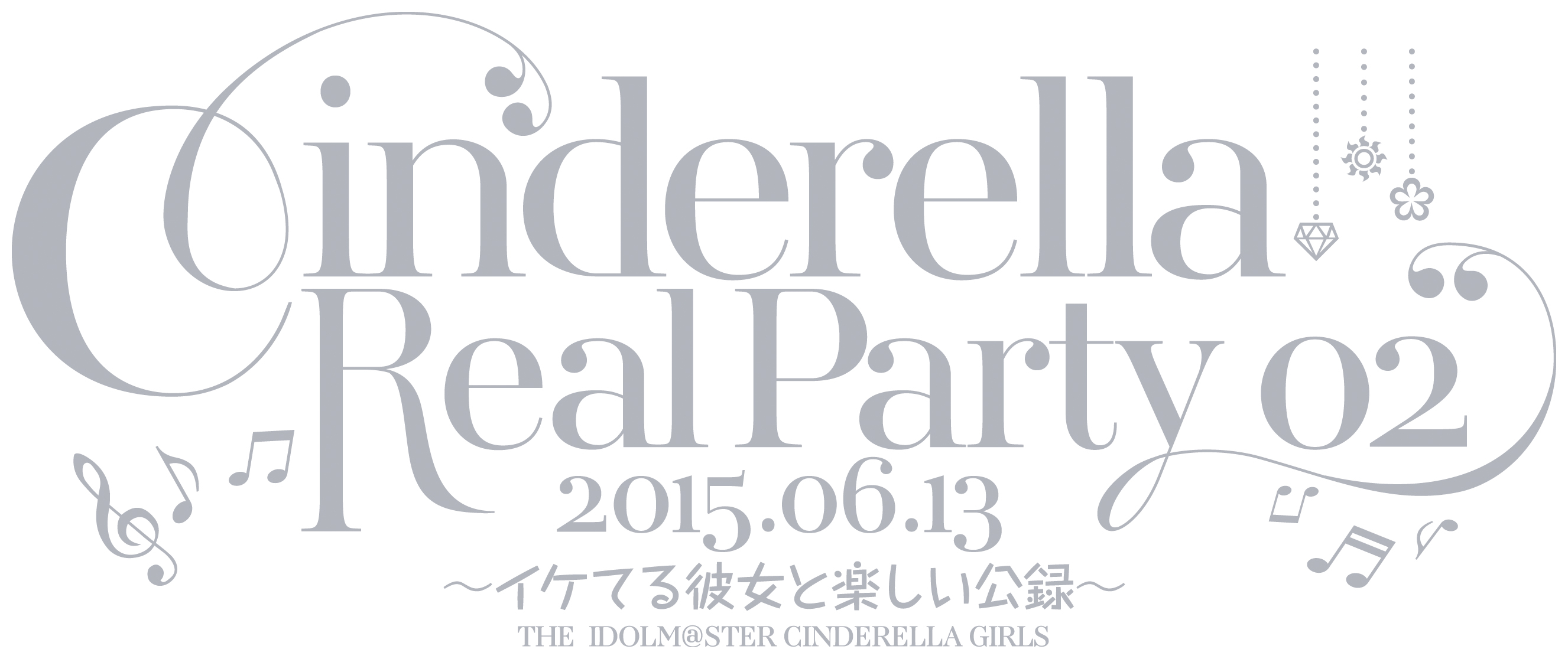 RealParty02_FIX