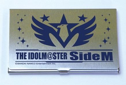 SideMメタル名刺ケース1389円(税込1500円)