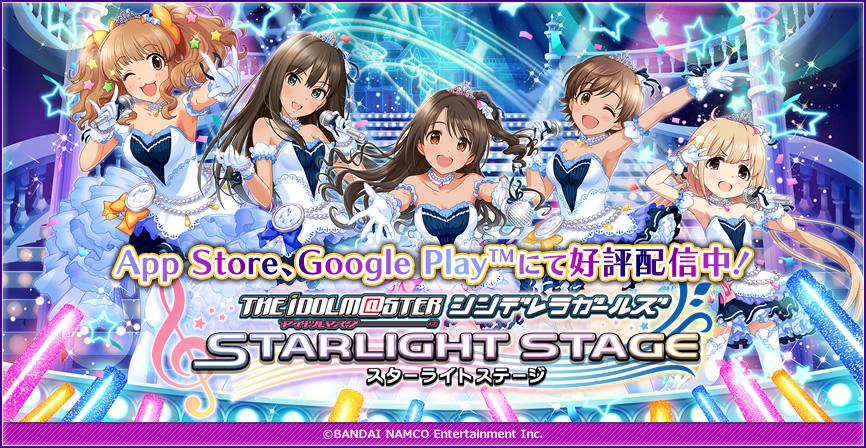 bnr_starlight0918