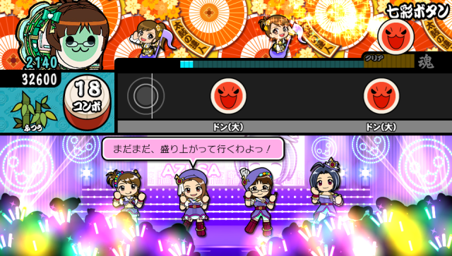 765ユニット_七彩ボタン01
