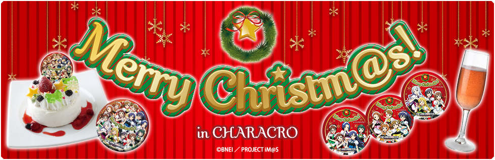 Merry Christmas in CHARACRO IM