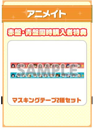 bg_shop04