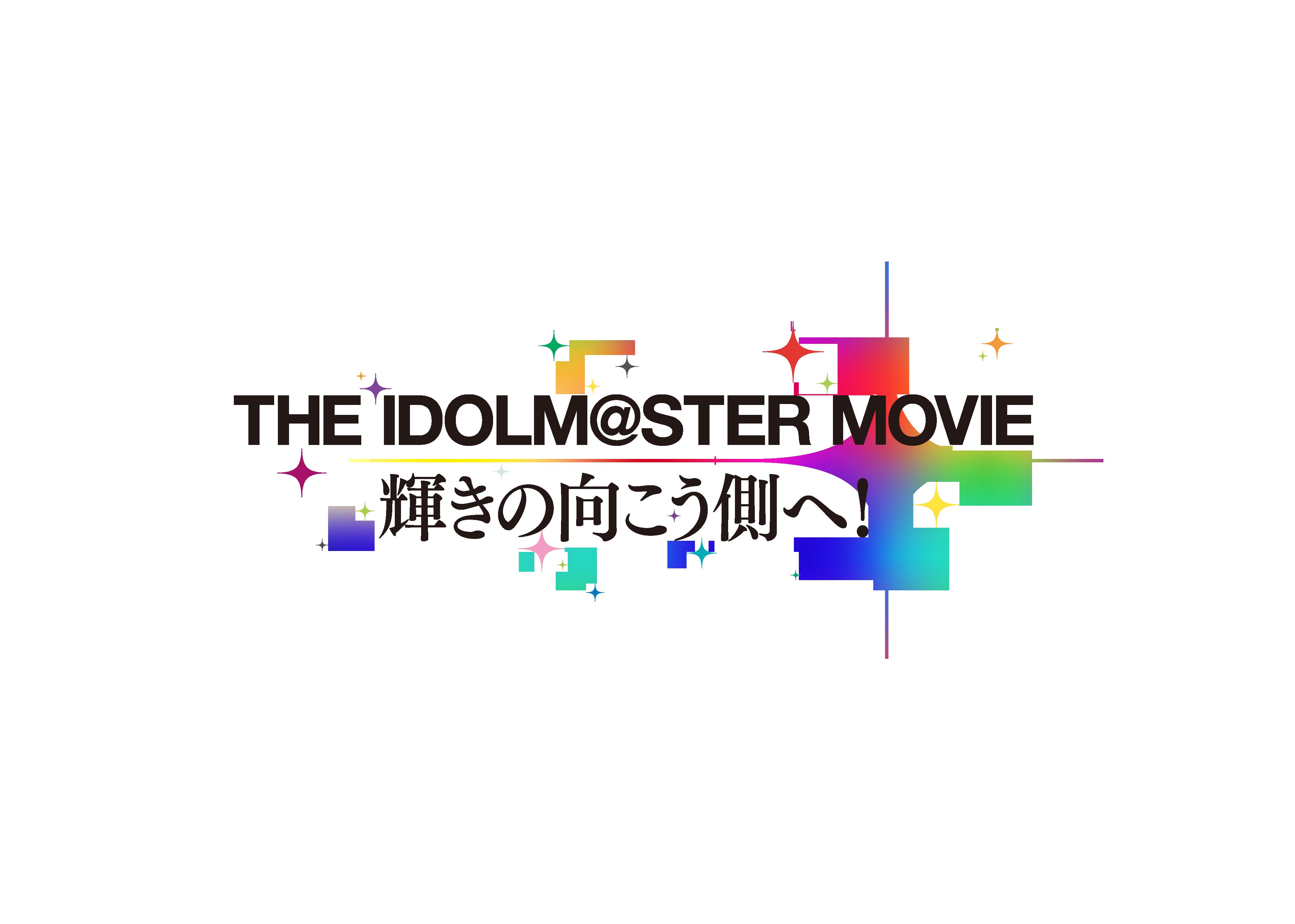 imas_mov_logo_w-01のコピー