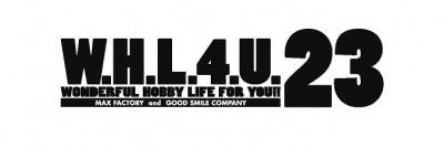 whl4u_23_logo_mono_cs2
