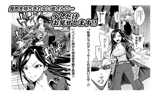 kokuchi_new2