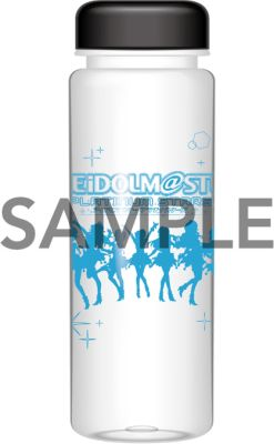 imas_bottle_sample