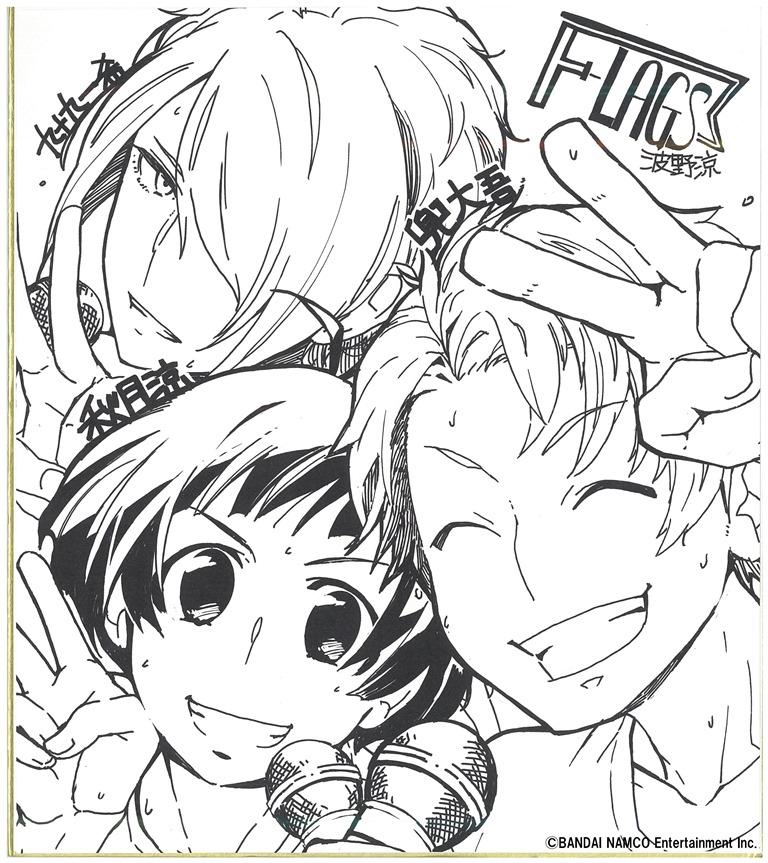 「F-LAGS」作:波野涼