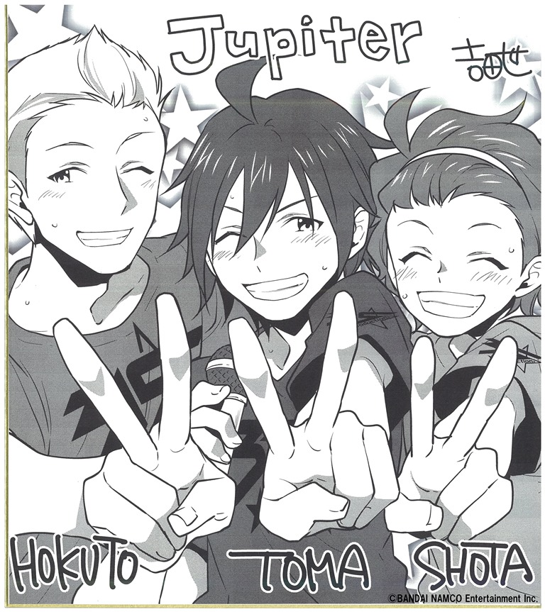 「Jupiter」作:吉田世