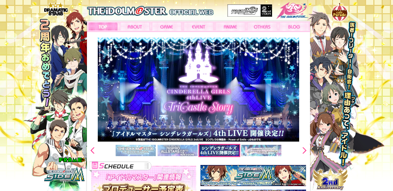 FireShot Capture 25 - THE IDOLM@STER OFFICIAL WEB - http___idolmaster.jp_