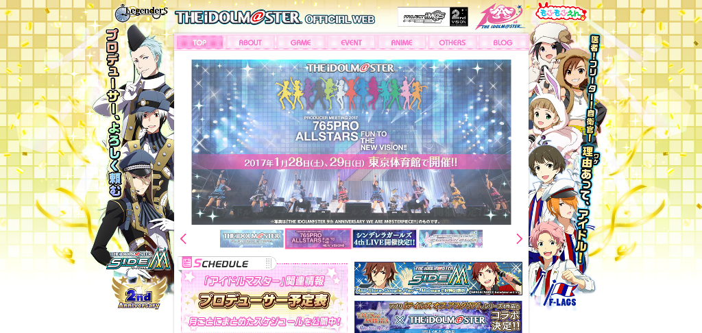 FireShot Capture 29 - THE IDOLM@STER OFFICIAL WEB - http___idolmaster.jp_