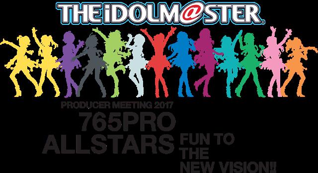 PD2017ロゴ