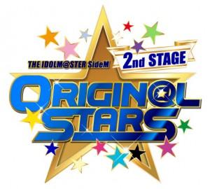 sideM_original_stars_rogo_RGB_CS6