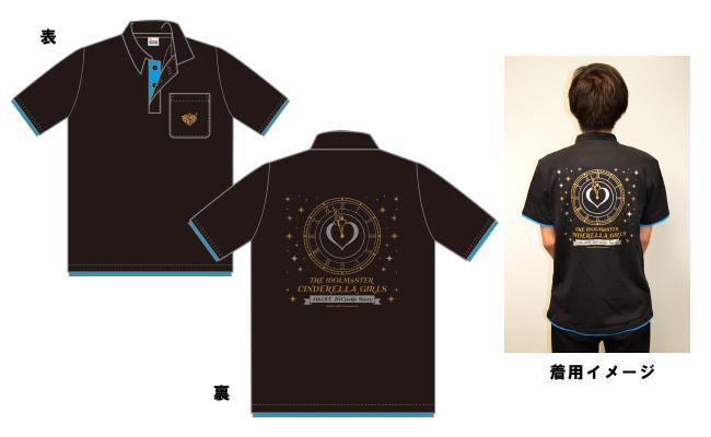ポロシャツ(2サイズ共通)