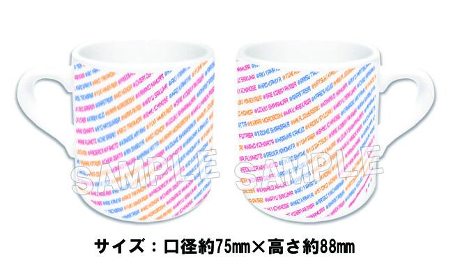 4th画像_マグカップ