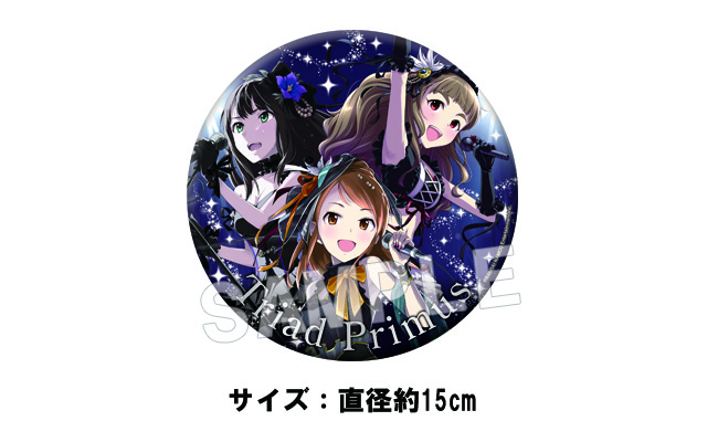 4th画像_缶プレートB