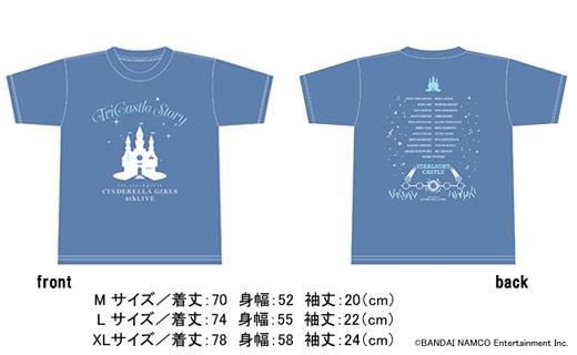 Tシャツ_blg