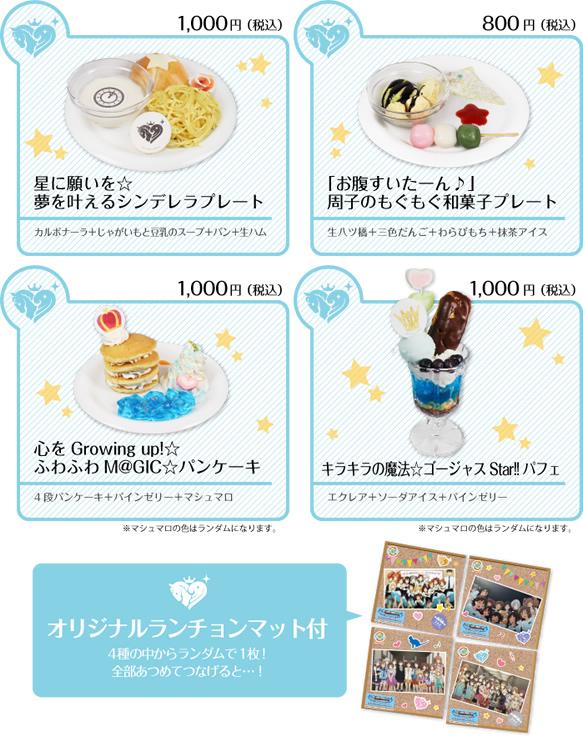 img_food