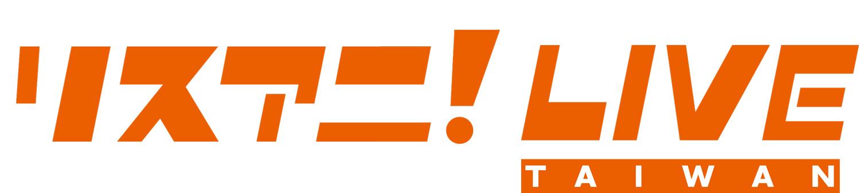 live taiwan_logo