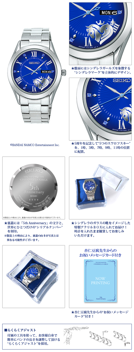 cg5th_watch_blg_02