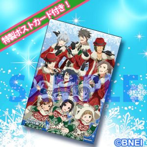 sidem_badge_xmas_postcard
