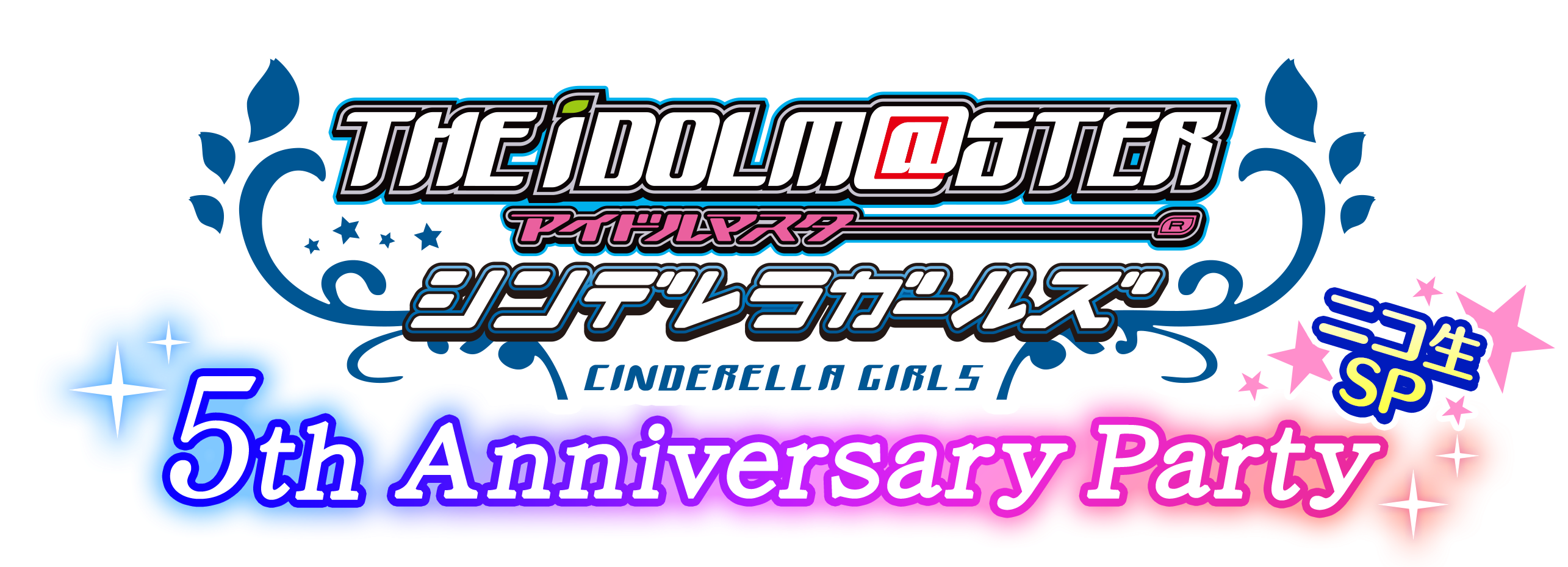 5th-anniversary-party%e3%83%ad%e3%82%b4