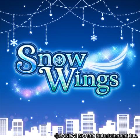 snowwings_0